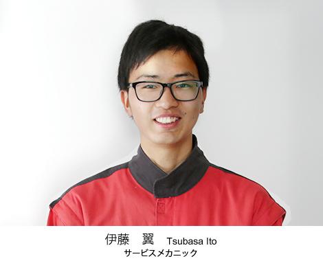メカニック伊藤翼