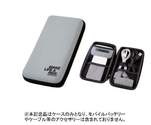MLARフルライン・フェア_商談記念品の詳細