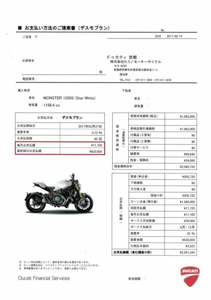 img-219214317-0001