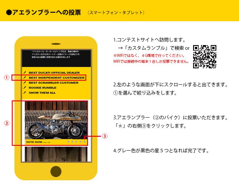 HTMLメール2_2