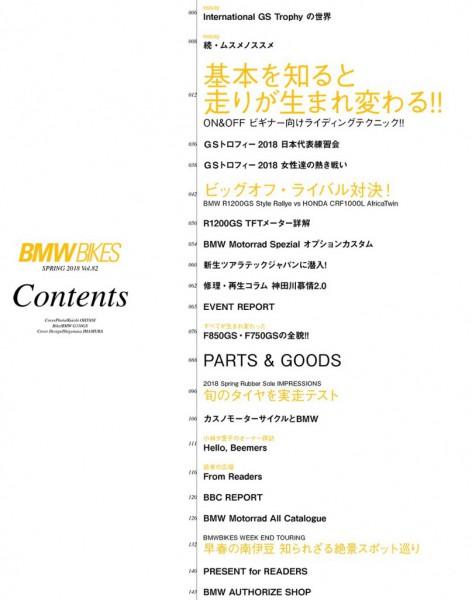 contents_b