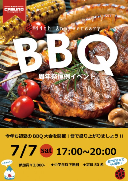 BBQ1-423x600
