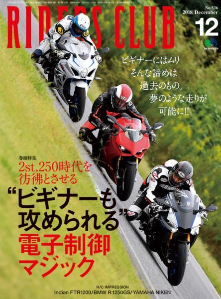 no536_cover