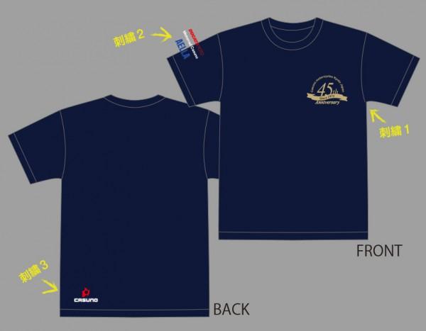 45th_shirt